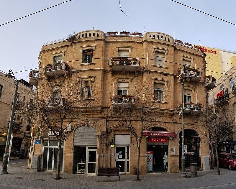 בית אמינוף, יפו 40, ירושלים