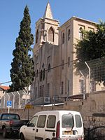 PikiWiki Israel 738 Saint Johns School בית הספר יוחנן הקדוש.JPG
