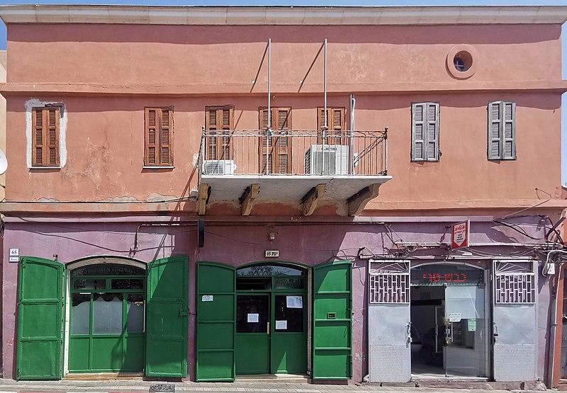 בית מרקחת אלקמאל