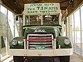 PikiWiki Israel 8106 gmc bus in eilat museum.jpg