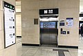 Platform lift of Haojiafu Station (20190103134341).jpg