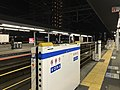 Platform of Rokkomichi Station 2.jpg