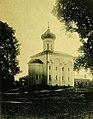 Połacak, Spas, Spaskaja. Полацак, Спас, Спаская (1903).jpg