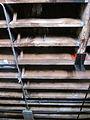 Pobre de Mi 12 Bar 2012 Ceiling.jpg