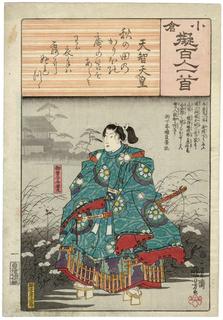 Emperor Tenji Emperor of Japan