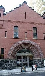 Former Portland Armory