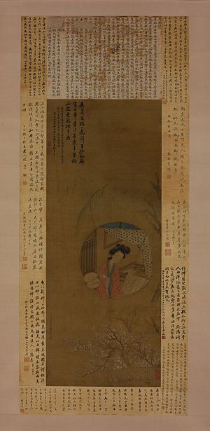 The Peach Blossom Fan - Portrait of Li Xiangjun by Cui He, circa 1800–1850 (Metropolitan Museum of Art)