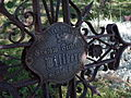 Prangli kalmistu 06.JPG