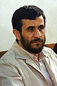 Președintele Ahmadinejad și membrii cabinetului se întâlnesc cu liderul suprem al Iranului - 9 octombrie 2005.jpg