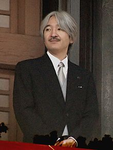 Prince Akishino 20091223.jpg