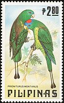 Stamp with drawing of two green parrots with yellow chest and orange back, one with blue face and red crown
