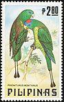 Prioniturus montanus 1984 stamp of the Philippines.jpg