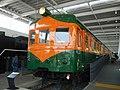 Promenade of the Kyoto Railway Museum 02.jpg