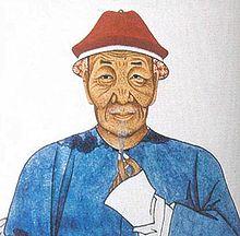Portreto de Pu Songling