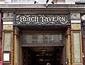 Punch Tavern Fleet Street (4867910999).jpg