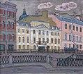 Pushnina NA Kanal Griboedova 2015 70x80 sm.jpg