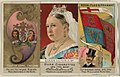 Queen Victoria of England, from the Rulers, Flags, and Coats of Arms series (N126-2) issued by W. Duke, Sons & Co. MET DPB873876.jpg