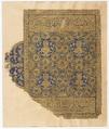 Qur'an Carpet Page; al-Fatihah WDL6807.pdf