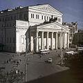 RIAN archive 877971 State Academic Bolshoi Theatre.jpg