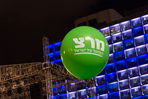 Meretz - Meretz balloon flying at the Rabin memorial rally in Rabin Square, 1 November 2014