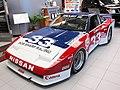Racing300ZX.jpg