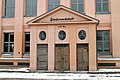 Radeberg FWL Zuenderwerkstatt Eingang.jpg