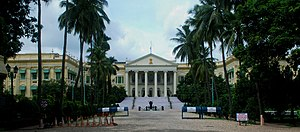 Raj Bhavan (West Bengal) - Raj Bhavan from North Gate