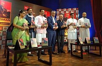 Rajdeep Sardesai - Rajdeep Sardesai (center) during the book launch of his book Newsman at Teen Murti Bhavan. (L-R) Kakoli Ghosh Dastidar, Yogendra Yadav, Gaurav Bhatia, Naresh Gujral, Sachin Pilot and Asadudin Owaisi.