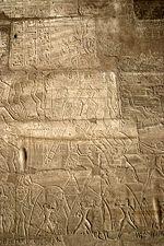 Soldats égyptiens et fils de Ramsès II mettant le siège devant une citadelle