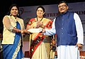 Ravi Shankar Prasad and the Union Minister for Textiles and Information & Broadcasting, Smt. Smriti Irani felicitated the Women VLEs on the basis of performance (3).jpg