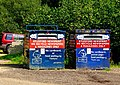 Recycling containers in Canal Trust's car park - geograph.org.uk - 1435994.jpg