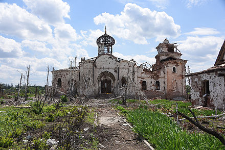 Ruins of the Iversky Monastery near Donetsk airport, May 2015 Remains of an Eastern Orthodox church after shelling near Donetsk International Airport.jpg