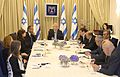 Reuven Rivlin opened the consultations after the 2015 elections with the HaReshima HaMeshutefet (1).jpg