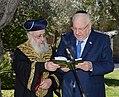 Reuven rivlin with the Rabbi Yitzchak Yosef, in the garden of the President's Residence to recite Birchat Ilanot (7667).jpg