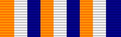 Permanent Force Good Service Medal
