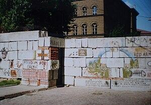The Barricades - Barricade in Jēkaba Street, July 1991