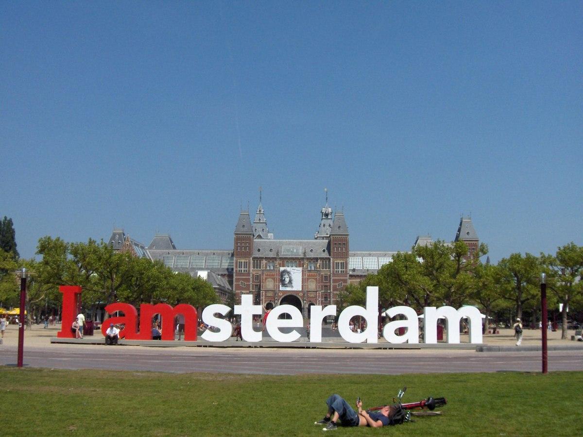 Rijksmuseum01.jpg