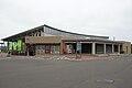 Roadside Station Swan 44 Nemuro 01.jpg