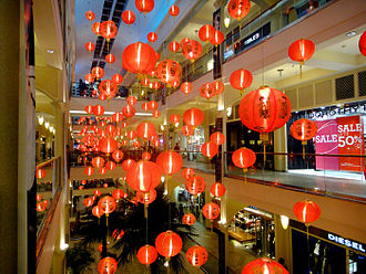 Power Plant Mall - Power Plant Mall's interior