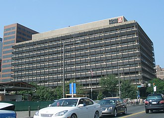 Rohm and Haas - Rohm and Haas Corporate Headquarters in Philadelphia, 2007