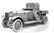 A Rolls Royce armoured car 1920 pattern