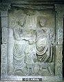 Roman Inscription in Trier, Rhein. Landesmus., Germany (EDH - F010073).jpeg