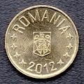 Romanian 50 bani 2005 reverse.jpg