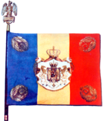 Romanian Army flag (WWII, Carol II model).png