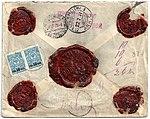 Russia 1917-06-29 money cover reverse.jpg