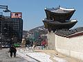 Séoul Porte Gwanghwamun.jpg