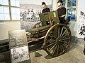 SH Zeughaus 7,5 cm Kanone 1903 03.JPG