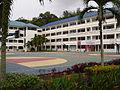 SMK Chung Hua Miri.JPG