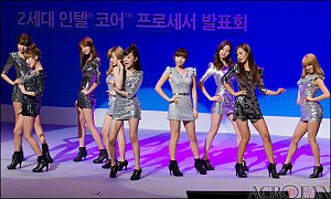 Forbes Korea Power Celebrity - Girls' Generation, girl group
