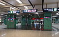 SONGJIAZHUANG Station Hall 20130711.jpg